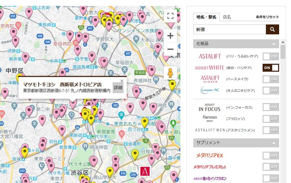 富士フィルムの商品販売店舗検索ページでの新宿付近のマッピングされた地図のサムネイル